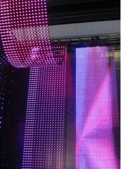 Светодиодная видео сетка